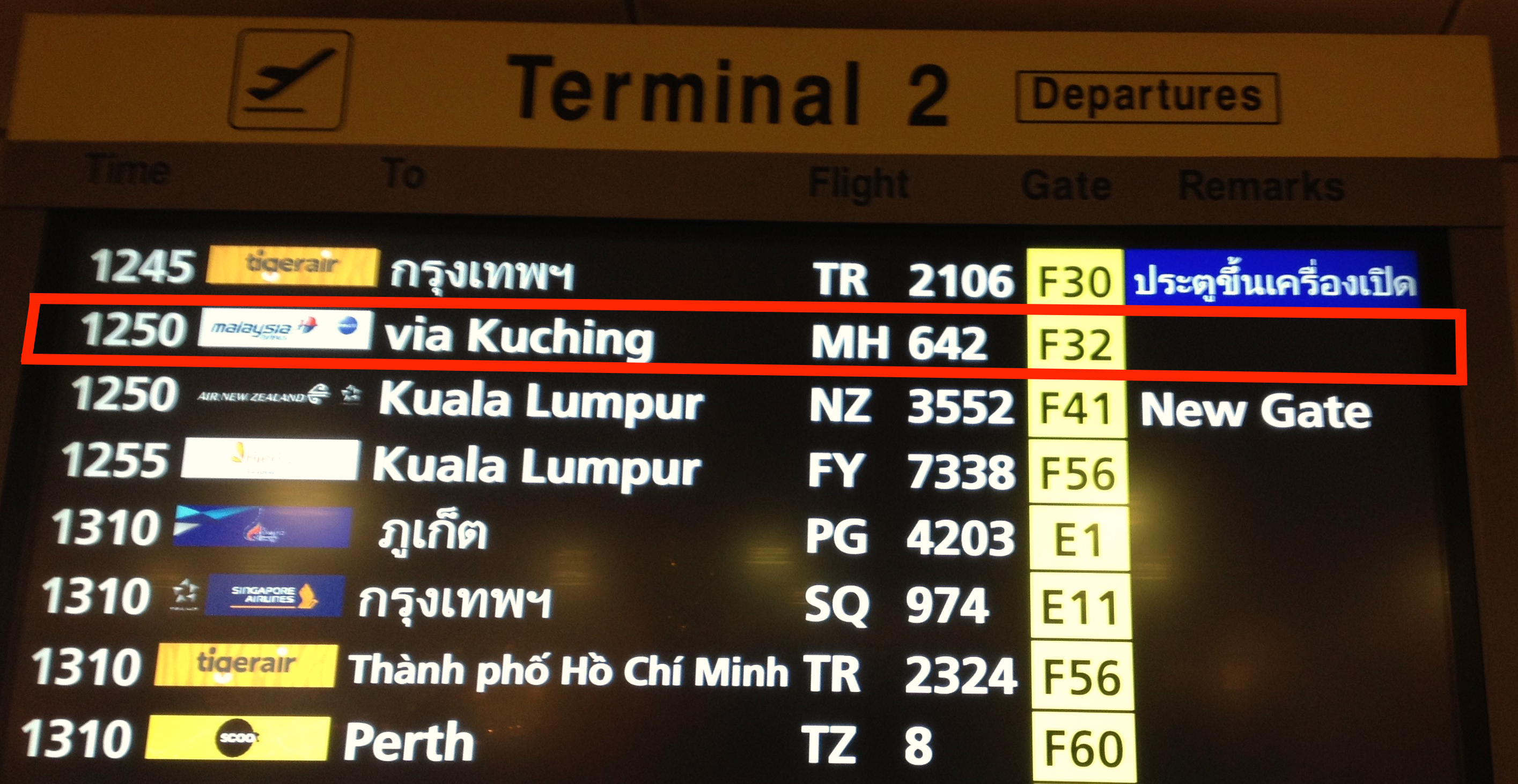 way-to-kuching